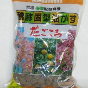 Hanagokoro 500 grammi